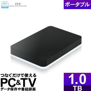 外付けHDD 1TB MAL21000EX3-BK ポータブ...