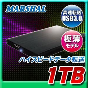 外付けHDD 1TB MAL21000LEX3-MK テレビ用ハードディスク ポータブルHDD HDD TV録画 USB3.0 高速転送 あすつく 送料無料