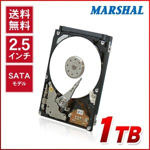 HDD ハードディスク HDD内蔵 ハードディスク内蔵 1TB 2.5インチ MAL21000SA-T54H SATA S-ATA ハードディスクドライブ MARSHAL 送料無料 あすつく|marshal