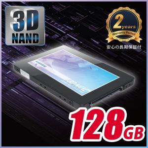 新品 SSD 128GB ノートパソコン用 リード510MB/s ライト370MB/s 3D TLC NAND MARSHAL 2.5インチ SATA3(6Gbps) NANDフラッシュメモリ 7mm あすつく 2年間保証|marshal