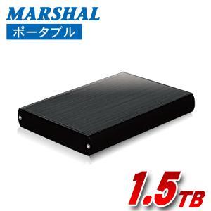 外付け HDD ハードディスク 1.5TB Windows10対応 TV録画 REGZA ポータブル...