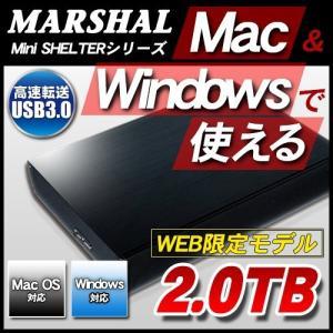 MacでもWindowsでも使える!exFatフォーマット形式 高速転送でスムーズにデータのやり取り...