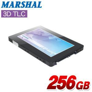 新品 SSD 256GB ノートパソコン用 リード560MB/s ライト300MB/s 3D TLC NAND MARSHAL 2.5インチ SATA3(6Gbps) NANDフラッシュメモリ 7mm 9.5mm MAL2256SA-AS3DL|marshal