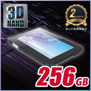 新品 SSD 256GB ノートパソコン用 リード510MB/s ライト410MB/s 3D MLC NAND MARSHAL 2.5インチ SATA3(6Gbps) NANDフラッシュメモリ 7mm あすつく 2年間保証