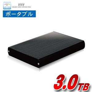 外付け HDD ハードディスク 3TB Windows10対応 TV録画 REGZA ポータブル ブラック アルミ marshal