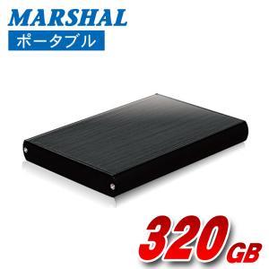 外付け HDD ハードディスク 320GB Windows10対応 TV録画 REGZA ポータブル ブラック アルミ marshal