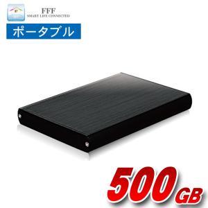 外付け HDD ハードディスク 500GB Windows10対応 TV録画 REGZA ポータブル ブラック アルミ marshal