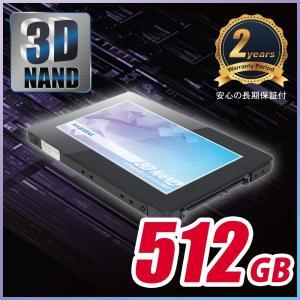 新品 SSD 512GB ノートパソコン用 リード560MB/s ライト520MB/s 3D TLC NAND MARSHAL 2.5インチ SATA3(6Gbps) NANDフラッシュメモリ 7mm 9.5mm 2年間保証