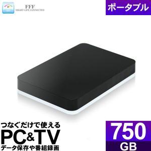 外付け HDD ハードディスク 750GB Windows10対応 TV録画 REGZA ポータブル ブラック marshal