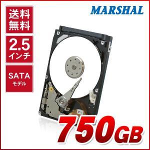 HDD ハードディスク HDD内蔵 ハードディスク内蔵 75...