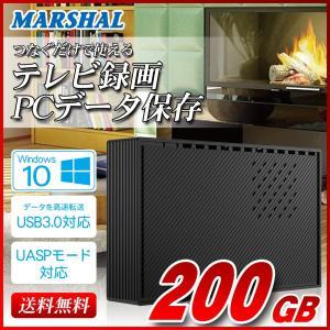 外付け HDD ハードディスク 200GB Windows10対応 TV録画 REGZA ブラック|marshal
