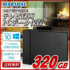 外付け HDD ハードディスク 320GB Windows10対応 TV録画 REGZA ブラック|marshal
