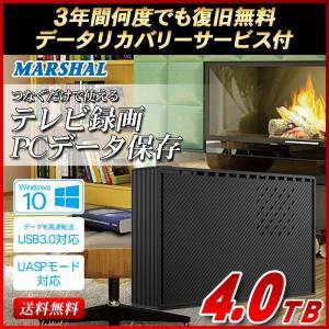 外付け HDD ハードディスク 4TB Windows10対応 TV録画 REGZA ブラック データリカバリー付|marshal