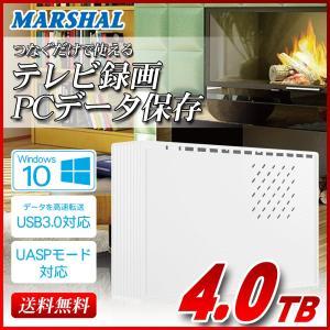 外付け HDD ハードディスク 4TB Windows10対応 TV録画 REGZA ホワイト|marshal
