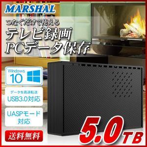 外付け HDD ハードディスク 5TB Windows10対応 TV録画 REGZA ブラック|marshal