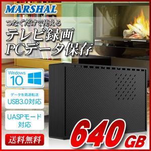 外付けHDD 640GB MAL3640EX3-BK Win...