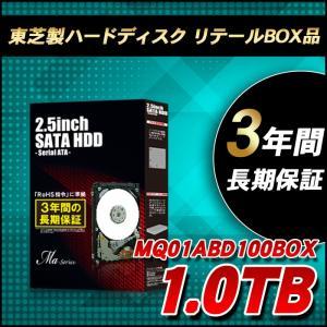 HDD ハードディスク 東芝 TOSHIBA 2.5インチ 1TB SATA MQ01ABD100BOX 5400rpm 8MB 新品 内蔵HDD 3年保証付き 9.5mm 送料無料|marshal