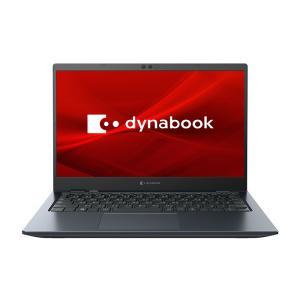 ノートパソコン office搭載 新品 同様 Win10 SSD Core i7 13.3型 SSD...