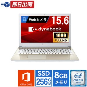 ノートパソコン office搭載 新品 同様 Win10 SSD DVD Core i7 15.6型...