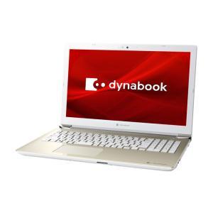 ノートパソコン office搭載 新品 同様 Win10 SSD DVD Core i3 15.6型...