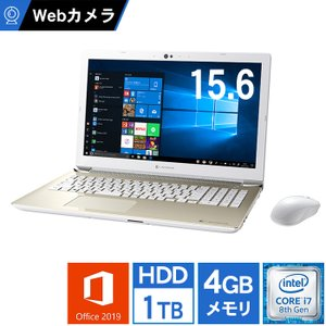 ノートパソコン Office付き 新品 同様 東芝 ダイナブック dynabook T7/K P3T7KSBG Microsoft Office 15.6型 1TB Windows10 Core i7 PC 安い 型落ち 訳ありの画像