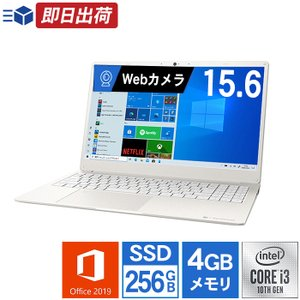 ノートパソコン office搭載 新品 同様 Win10 SSD Core i3 15.6型 SSD...