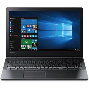 ノートパソコン Office付き 新品 同様 東芝 ダイナブック dynabook B25/31EB PB25-31ESKB Microsoft Office 15.6型 500GB Windows10 Celeron PC 安い わけあり|marshal