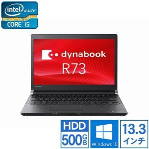 メーカー:東芝 TOSHIBA 型番:PR73DEAA4L7AD11 モデル名:dynabook R...
