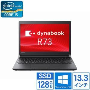 メーカー:東芝 TOSHIBA 型番:PR73DEJAEL7AD2H モデル名:dynabook R...