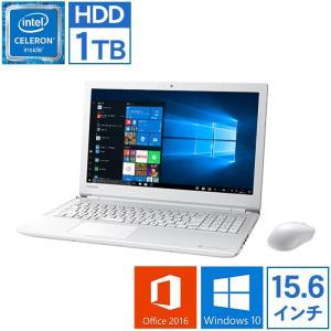 ノートパソコン Office付き 新品 同様 東芝 ダイナブック dynabook T45/GWSC PT45GWS-SEC3 Microsoft Office 15.6型 1TB Windows10 Celeron PC 安い わけあり