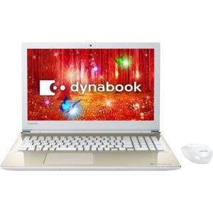 ノートパソコン 安い office付き 東芝 dynabook T65/CG PT65CGP-RJB Microsoft Office 15.6型 フルHD 1TB DVDマルチ Windows10 Core i7 -7500U アウトレット|marshal