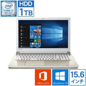 メーカー:東芝 TOSHIBA 型番:PT65GGP-REA モデル名:dynabook T65/G...