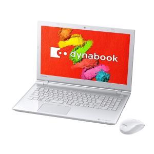 箱潰れ アウトレット ノートパソコン 東芝 dynabook T75/UWS2 PT75UWS-BWB3 Core i7 Windows10 Microsoft Office フルHD BD