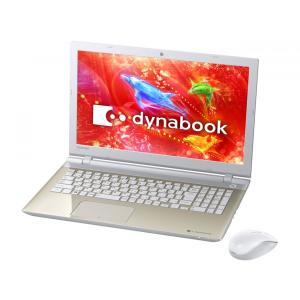 12/20迄プレミアム会員P10倍 箱潰れ アウトレット  東芝 dynabook T75/VGP PT75VGP-BJA Core i7 Win10 Home Office H&B 15.6 フルHD 1TB BD
