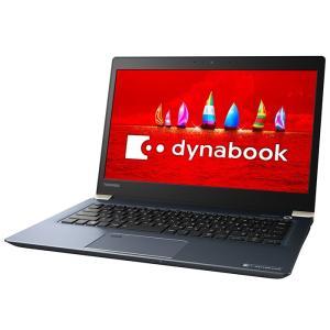 ノートパソコン Office付き 新品 同様 東芝 ダイナブック dynabook UX53/F PUX53FLPNEA Microsoft Office 13.3型 SSD 128GB Windows10 Core i3 PC 安い わけあり|marshal