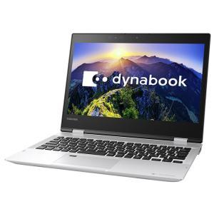 ノートパソコン Office付き 新品 同様 東芝 ダイナブック dynabook V72/FS PV72FSP-NEA Microsoft Office 12.5型 SSD 256GB Windows10 Core i5 PC 安い わけあり|marshal