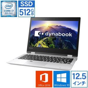 メーカー:東芝 TOSHIBA 型番:PV82FSP-NEA モデル名:dynabook V82/F...