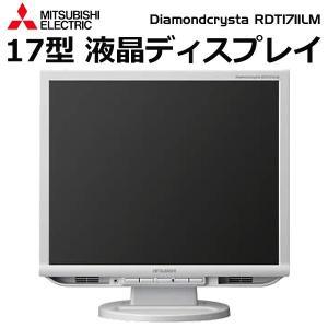 液晶モニター 液晶ディスプレイ MITSUBISHI 三菱電機 Diamondcrysta RDT1711LM 17インチ スクウェア ノングレア液晶 1280×1024 SXGA D-Subx1 中古|marshal