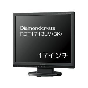 液晶モニター 液晶ディスプレイ 中古モニター MITSUBISHI 三菱電機 Diamondcrysta RDT1713LM 17インチ スクウェア ノングレア液晶 1280×1024 SXGA|marshal