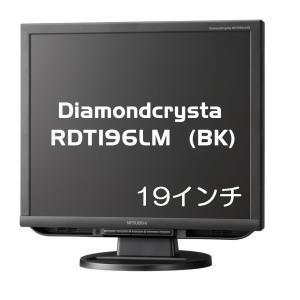 液晶モニター 液晶ディスプレイ MITSUBISHI 三菱電機 Diamondcrysta RDT196LM 19インチ スクウェア ノングレア液晶 1280×1024 SXGA D-Subx1/DVIx1 中古|marshal