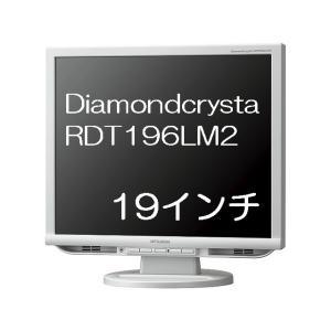 液晶モニター 液晶ディスプレイ MITSUBISHI 三菱電機 Diamondcrysta RDT196LM2 19インチ スクウェア ノングレア液晶 1280×1024 SXGA D-Subx1/DVIx1 中古|marshal