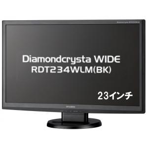 液晶モニター パソコン液晶モニター 三菱 MITSUBISHI Diamondcrysta RDT234WLM 23インチ ワイド ノングレア 液晶 1920×1080 フルHD HDMI 中古|marshal