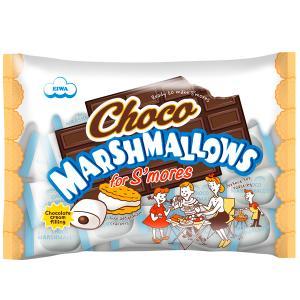 スモアチョコマシュマロ(個包装) marshmallowland