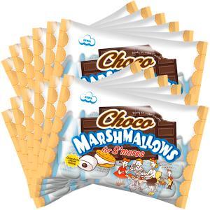 【送料無料】スモアチョコマシュマロ(個包装) 1ケース(12袋) marshmallowland