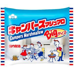 キャンパーズマシュマロ marshmallowland