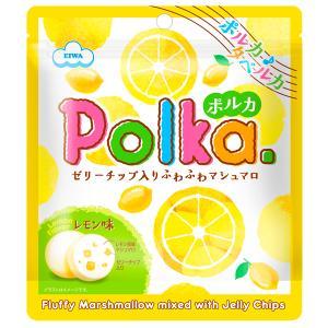 ポルカ(レモン味)|marshmallowland