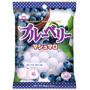 ブルーベリーマシュマロ|marshmallowland