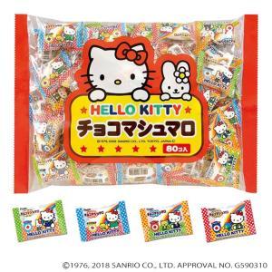 80粒入チョコマシュマロ ハローキティ(個包装) marshmallowland