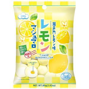レモンマシュマロ|marshmallowland