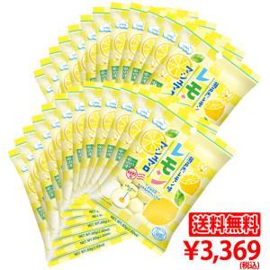【送料無料】レモンマシュマロ 2ケース(24袋)|marshmallowland